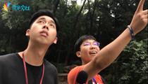 台湾网首页.png