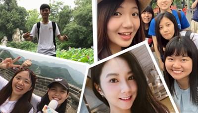 台湾青年带你发现北京