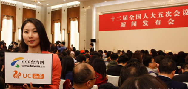 十二届全国人大五次会议举行新闻发布会.png