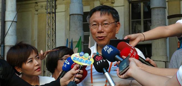 大数据分析带你看2018台北高雄市长谁出线