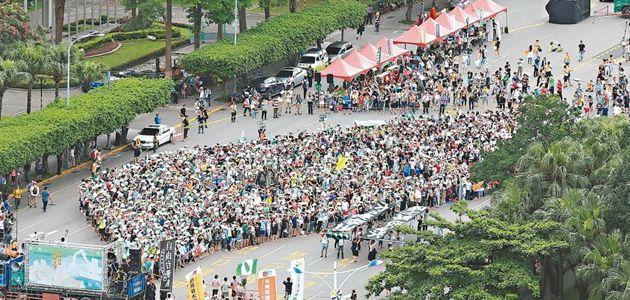8000民众上街怒吼 呼吁台当局撤销亚泥矿权展延