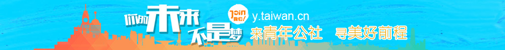 青年公社banner(1).jpg