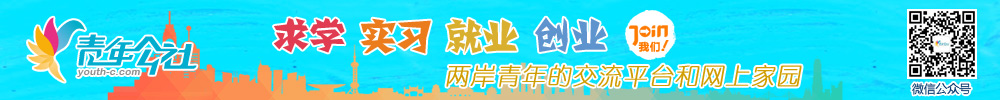 !青年公社banner.jpg