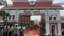 台湾水果首次亮相海峡论坛特色庙会,台商期待美食能进军东北.jpg