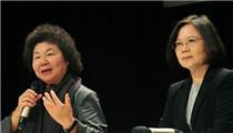 台网友整理高官名单 质疑蔡英文和陈菊到底谁是老大