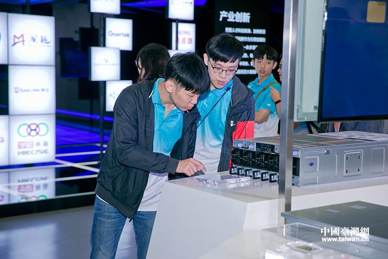 """从""""心""""出发  205名台湾青年在昆山 """"创未来"""""""