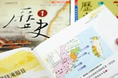 蔡英文想给这代台湾人留下怎样的伤痕?