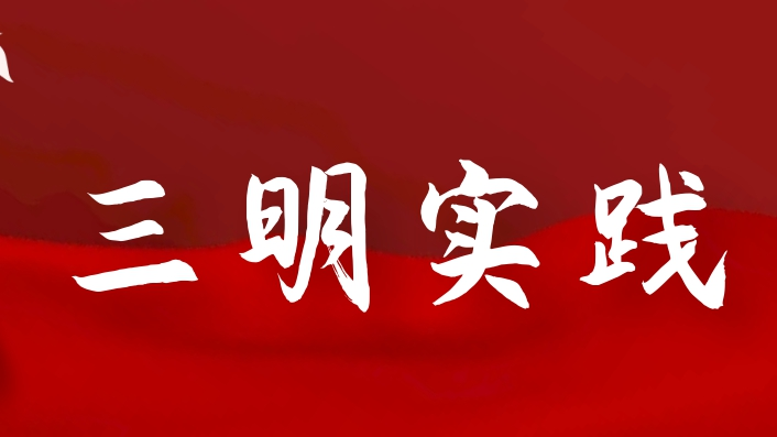W020201215678508357647_副本.jpg