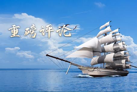 重磅评论:新时代,新征程!中国台湾网立春之日翻开崭新一页