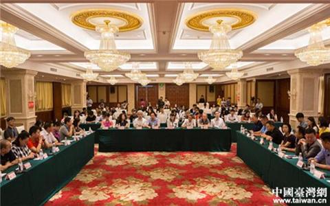 台生大陆就业创业论坛在四川举行