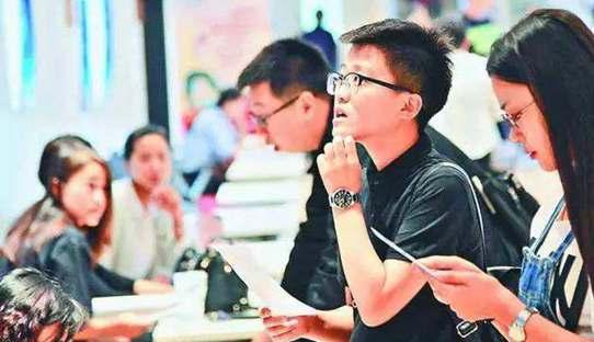 """以就业为媒 台湾青年""""牵手""""大陆企业"""