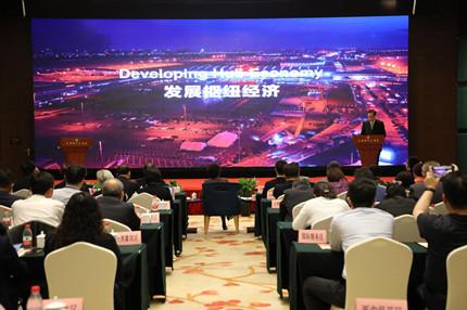 陕台经贸合作洽谈会西安举行 共议经济融合发展