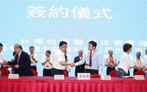 台北成立跨境电商产学合作联盟
