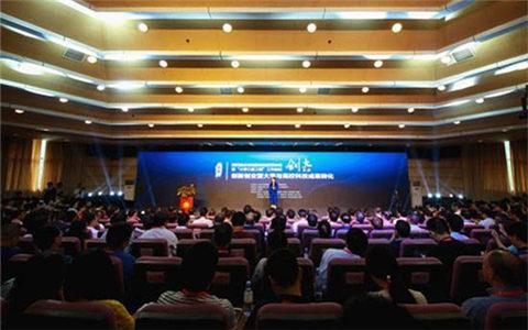 台北与四川宜宾举行教育高峰论坛共话教育发展