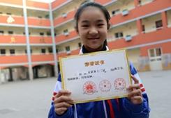 厦门设奖学金奖励在厦就读优秀台胞中小学生