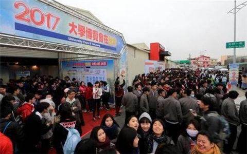 台湾学测顶标生申请赴大陆求学 人数比去年多6倍
