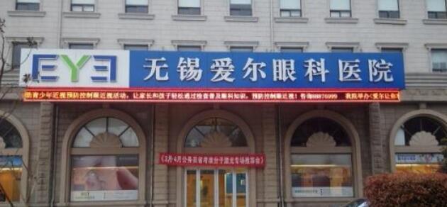 心若安处是吾乡:台湾青年医生择居无锡觅良缘
