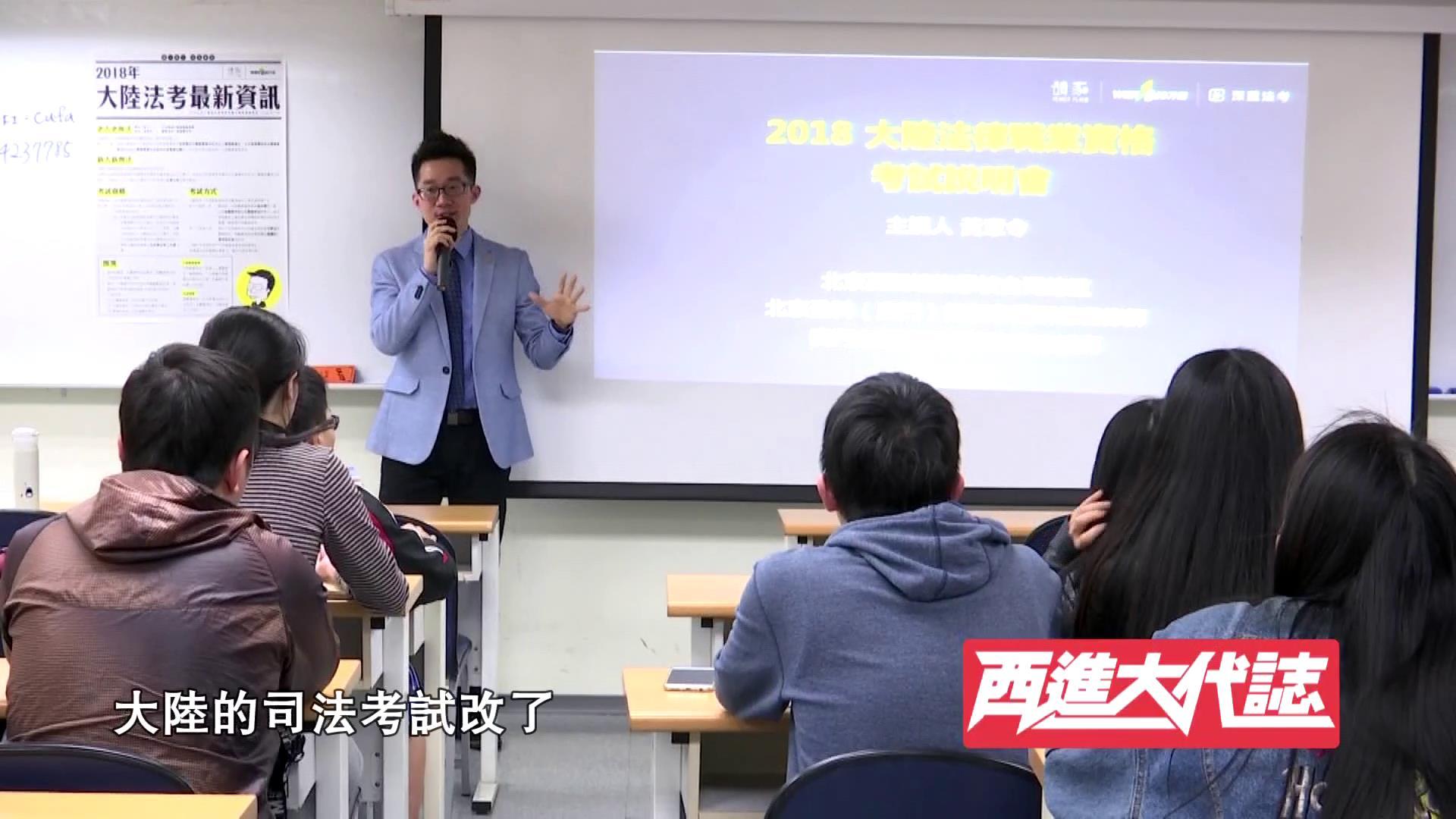 【西进大代志】培训讲师 黄章令图片