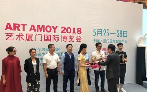 艺术厦门博览会将登场 台湾画廊协会集体亮相