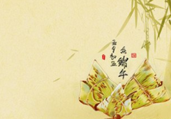 福建省晋江市(安海)第七届两岸端午民俗旅游文化节举办