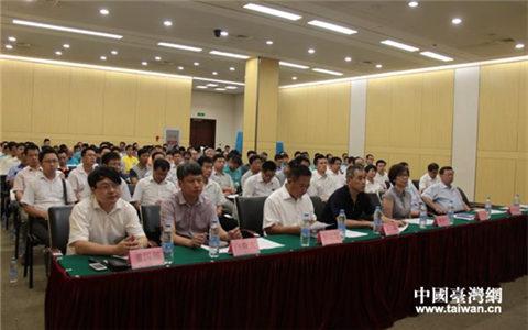 杭州市提出60条实施意见 为在杭台胞提供同等待遇