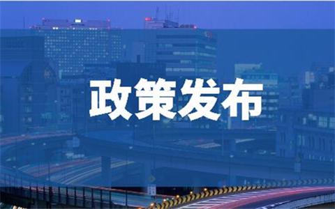 """""""穗台60条""""突显广州特色:便利台胞在穗居住生活"""