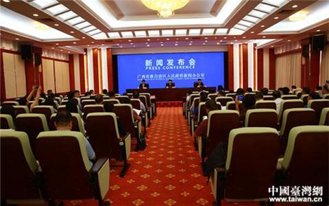 广西出台80条惠及台湾同胞措施