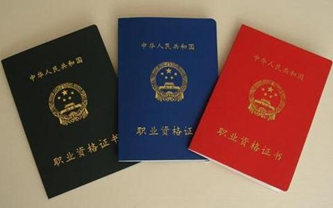 厦门:台湾技术士证书可对应大陆职业资格证书享受同等待遇