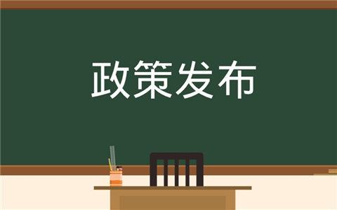 """南京发布""""惠台75条"""" """"四宜""""措施具鲜明南京特色"""