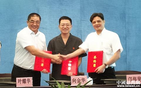 【31条在广东】涉台民商事纠纷特邀台湾调解员机制在广州建立