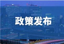 【31条在江苏】江苏出台76条实施意见 助台胞享受同等待遇