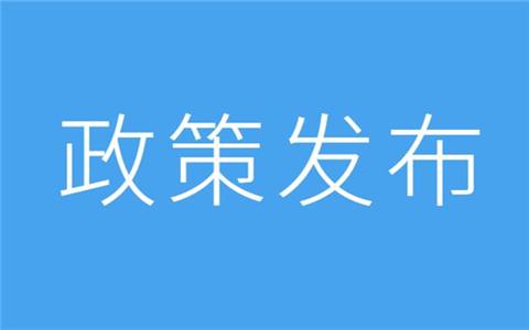 首批30名上海市常住台胞获颁台湾居民居住证