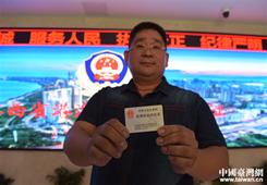 江西省368名台胞申领台湾居民居住证