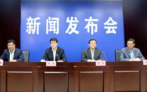 """安徽出台""""55条措施"""" 促进皖台经济文化交流合作"""