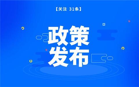 徐州市出台《意见》 支持台湾青年就业创业