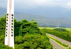 """台湾青年为大陆便利台胞""""登陆""""就业新举措点赞"""