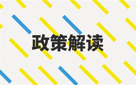 """国台办:已有16个省区市35个地方推出""""31条""""具体落地措施"""