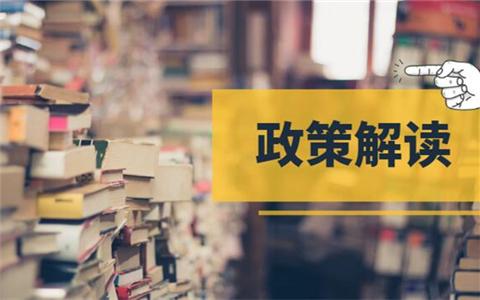 北京市举办55条惠及台胞措施解读会