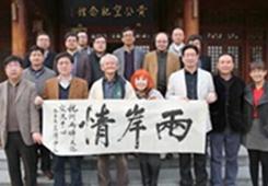 台湾花莲县阳光妇女协会到广西桂林参访交流
