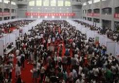 湖北举办台湾青年实习就业招聘会 供岗近2900个