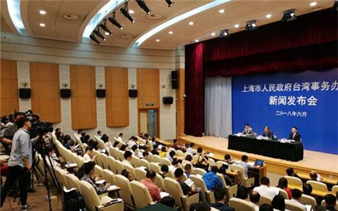 """上海""""55条""""落地 为台胞在沪发展提供""""同等待遇"""""""