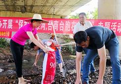 广西陆川台企积极参与生态文明建设