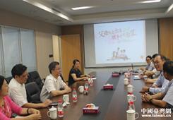 【31条在广州】广州台办主任调研广州台协并走访台资企业