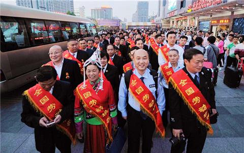 三部门:将在内地(大陆)工作的港澳台职工纳入当地劳模等荣誉称号评选范围