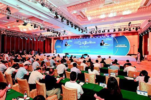7月9日,第十六届湖北·武汉台湾周两岸金融论坛.jpg