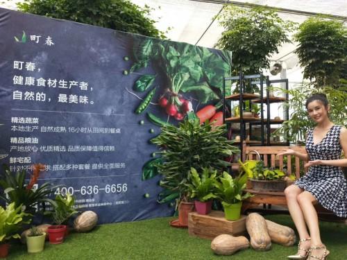 新时代,心时代!两岸青年聚北京,同行聚焦论科技.jpg