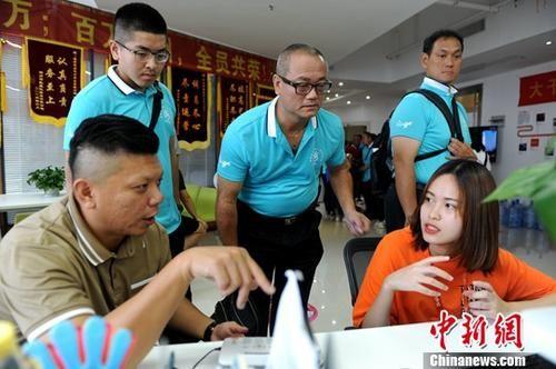 福建探索直接采认台湾地区职业资格.jpg