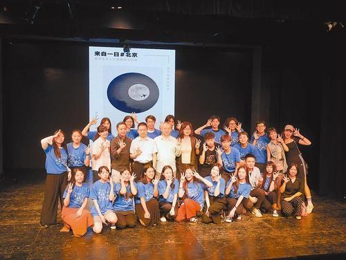 台媒:台湾大学生赴大陆实习 打破想象激发拼劲.jpg