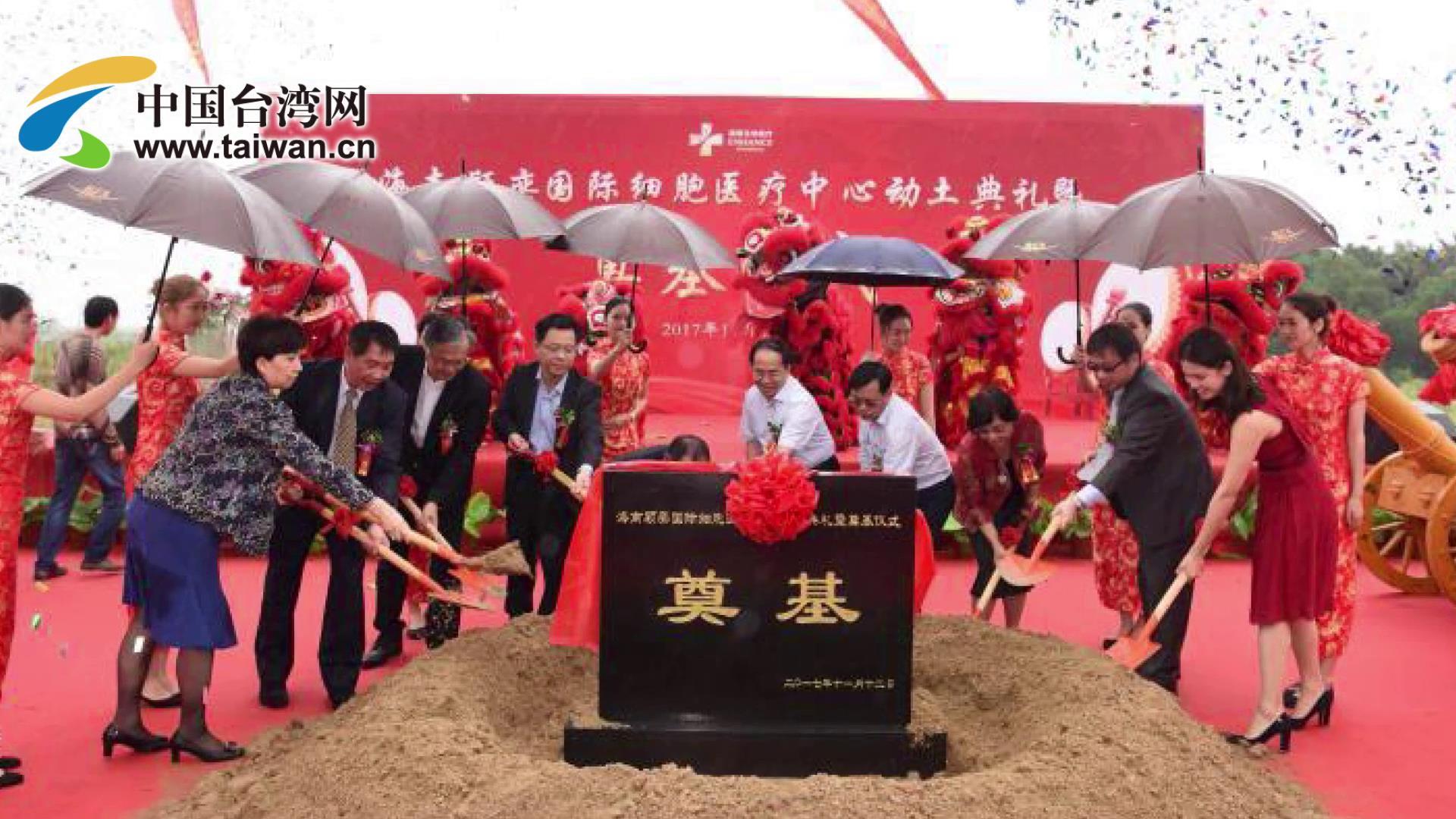 海南引进台湾人才 促进两岸融合发展图片