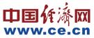 中国经济网.jpg
